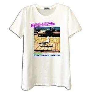 14u ρούχα αξεσουάρ tshirt βαμβακερό με ψηφιακή εκτπύπωση έξυπνο έξυπνες ατάκεσ ατάκα οικονομικό παλίες ελληνικές ταινίες τραγούδια ο στρίγγλος που έγινε Αρνάκι  λάμπρος κωντσαντάρας κάποτε ήμουνα πουλί και με αγαπούσανε πολοί
