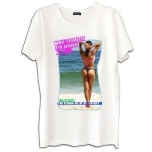14u ρούχα αξεσουάρ tshirt βαμβακερό με ψηφιακή εκτπύπωση έξυπνο έξυπνες ατάκεσ ατάκα οικονομικό παλίες ελληνικές ταινίες τραγούδια κυριαζής μου θυμίζεις την μάνα μου