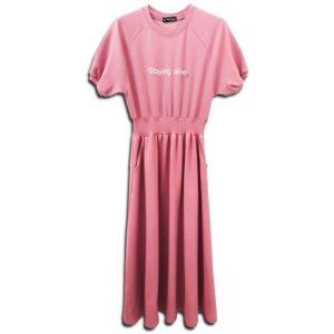 CVD.043 14U ελληνική εταιρεία ρούχων αξεσουαρ βαμβακερό μαύρο φόρεμα άλφα γραμμή fashion μονόχρωμο άνοιξη καλοκαίρι θετική ενεργεια style γυναικείο γυναίκα υπέροχο όμορφο όλη μέρα νύχτα καθημερίνο αμπιγιέ design