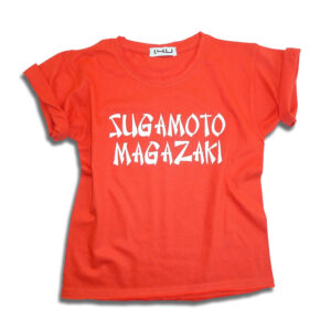 K136 14u-Ρούχα-Αξεσουάρ-unisex-παιδικά-αγόρια-κορίτσια-χειροποίητο-t-shirt-μοναδικό-Λογότυπο-Εκτπύπωση-Στάμπα Sugamoto magazaki