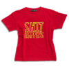 K138-14u-Ρούχα-Αξεσουάρ-unisex-παιδικά-αγόρια-κορίτσια-χειροποίητο-t-shirt-μοναδικό-Λογότυπο-Εκτπύπωση-Στάμπα-shit-happens
